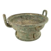 Antique Chinese Archaic Ritual Bronze Pan Vessel