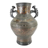 Chinese Archaic Champleve Enamel and Bronze Vase