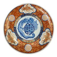 Japanese Imari Dish in chinese Style