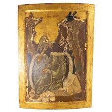 Greek Wooden Icon of Prophet Elijah in the Wilderness