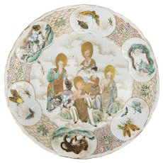 Japanese Satsuma Porcelain Plate with Immortals