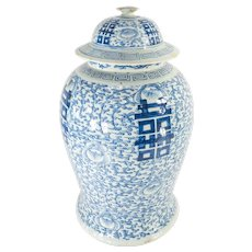 Chinese Decorative Blue and White Covered Jar