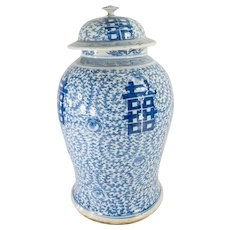 Large Chinese Decorative Blue and White Ginger Jar