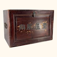 Vintage Chinese Red Lacquer Wooden Box