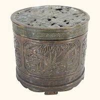 Japanese Bronze Incense Burner Censer with Chinese Reign Mark