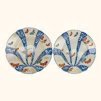 Pair of Japanese Arita Imari Decorative Plates