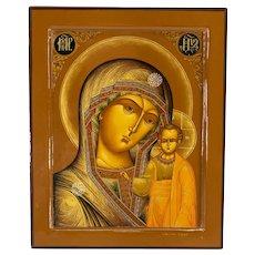 Fine Russian USSR Gold Lacquer Palekh Plaque
