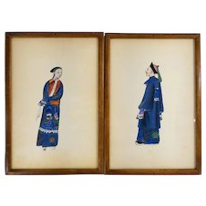 Pair of Chinese Export Watercolor Pith Paper Paintings