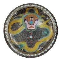Vintage Chinese Cloisonne Large Enameled Dragon Bowl Ming Reign Mark