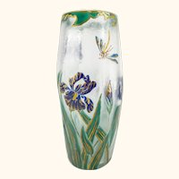 Antique French Cameo Art Glass Vase Mount Joy Galle Daum Nancy