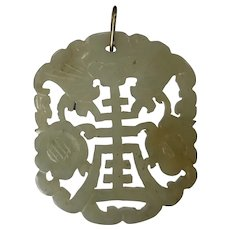 Antique Chinese Nephrite Jade Carved Plaque Pendant