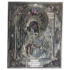 Antique Russian Religious - Black Madonna