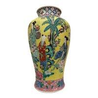 Antique PALACE Chinese 19th Century Qing Famille Jaune Rose Verte Chinoiserie Vase