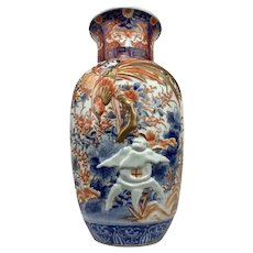 Antique 19th Century Japanese Imari Baluster High Relief Pagoda Bird Porcelain Vase