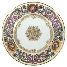 Antique Sevres 1846 Royal French Chateau de Fontainebleu Gilt Porcelain Bowl Dish