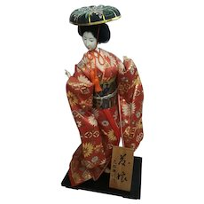 Geisha Doll on Stand