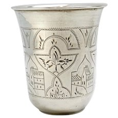 Antique 1875 Imperial Russian Engraved 875 Silver Stopka Vodka Cup 84 Zolotnik