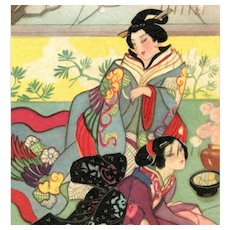 Italian, Art Deco, artist signed Chiostri postcard of two glamorous Asian woman