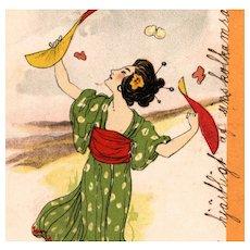 Undivided back, artist signed Kirchner postcard of Asian glamour woman