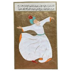 Illuminated Ottoman Miniature Painting: Whirling Dervish