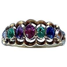 Victorian Dearest Ring