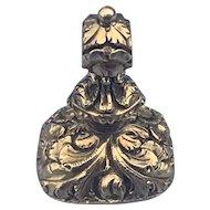 9 Carat Cased Watch/Fob Seal, Amethyst Intaglio, Dog, Always Faithful