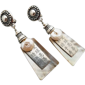 Clip on lightweight earrings, coin pearl, sterling panel stamped with Chinese characters, MOP