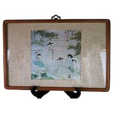Antique Silk Shin Yun-bok Enjoying the Geomungo by a Pond