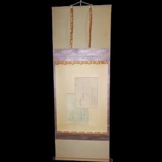 Antique Japanese Haiku Calligraphy Hanging Scroll
