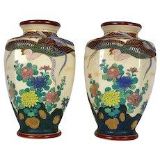 Antique Japanese Kyoto Satsuma Moriage Phoenix Vases Large Hand Painted