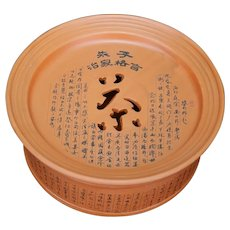 Chinese Yixing Zisha Redware Lidded Box With Neatly Written Story