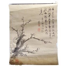 Antique Chinese Ink Brush Painting of Plum Blossom
