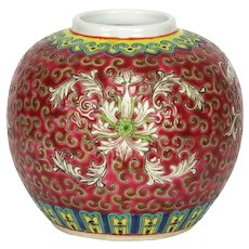 Chinese Hand Painted Porcelain Jar With Scrolling Lotus and Bat