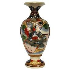 Antique Meiji Kyoto Satsuma Vase With Figural Leaf And Noh Actor