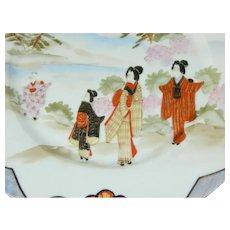 Antique Japanese Kutani Porcelain Plate Bijin Walking W/ Child