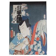 Toyokuni III/Utagawa Kunisada I Woodblock Ukiyo-e Thirty Six Flowers