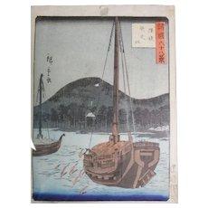 Utagawa Hiroshige II No 43 Takibi Shrine in Oki Province (Oki Takibi no yashiro)