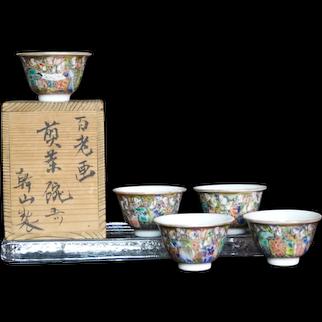 (5) Antique Meiji Japanese Kutani Porcelain Sake Cups W/Tomobako Box
