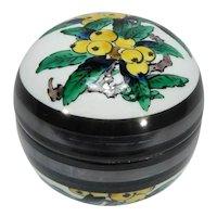 Vintage Japanese Aode/Yoshidaya Porcelain Kutani Kogo