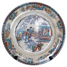 "Antique H & C Ironstone Chinese Pattern 10.5"" Dinner Plate"
