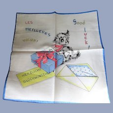 CUTE Mid Century Dog Good Luck Hankie, Vintage Handkerchief Hanky, Terrier Dogs Hankie, Vintage Dog Lover Hankies,Collectible Animal Hankies