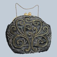 GORGEOUS Antique French Beaded Purse,Hand Beaded Handbag,Striking Design,Vintage Evening Bag,Collectible Purses