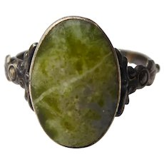 Antique Art Deco Sterling Silver & Connemara / Iona Marble Ring