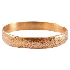 Viking Wedding Ring Size 10 ¼