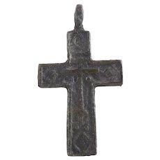 Eastern European Cross 18th Century