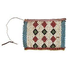 Zulu Betrothal Amulet