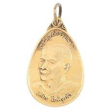 Siamese Buddhist Monk Amulet