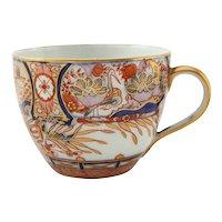 Grainger (Worcester) Porcelain Tea Cup C.1807