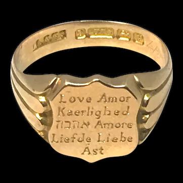 9ct Gold Signet Ring Circa 1914