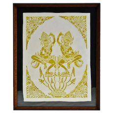 Vintage Framed Yellow & White Thai Block Print on Textured Paper